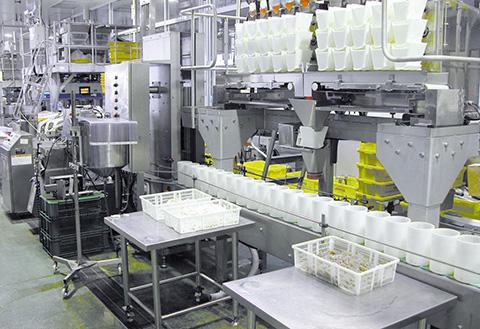 多種原料自動計量・真空包装設備