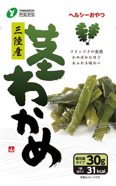 茎わかめ 甘酢味(個包装タイプ)