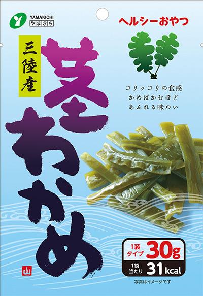 茎わかめ 甘酢味(1装タイプ)