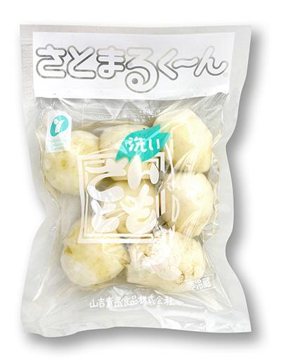 洗い里芋(国産)