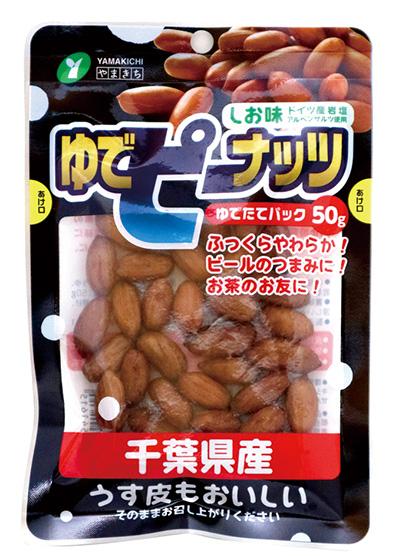 千葉県産ゆでピーナッツ(しお味)