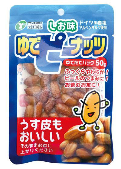 ゆでピーナッツ(しお味)