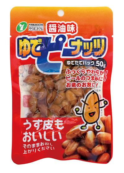 ゆでピーナッツ(醤油味)